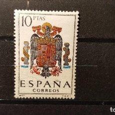 Sellos: SELLO NUEVO ESPAÑA 1966. ESCUDO DE ESPAÑA. 19 DE SEPTIEMBRE DE 1966. Lote 106036347
