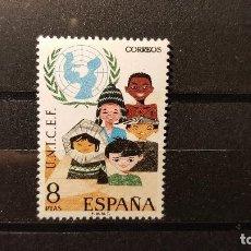 Sellos: SELLO NUEVO ESPAÑA 1971. 25 ANIVERSARIO DE LA UNICEF. 20 DE SEPTIEMBRE DE 1971. Lote 106036967