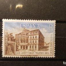 Sellos: SELLO NUEVO ESPAÑA 1972. 125 ANIVº TEATRO DEL LICEO (BARCELONA). 7 DE NOVIEMNBRE DE 1972. Lote 106038431