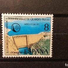 Sellos: SELLO NUEVO ESPAÑA 1973. XI C. CONGRESO INTERNACIONAL GRANDES PRESAS. 5 DE JUNIO DE 1973. Lote 106039323