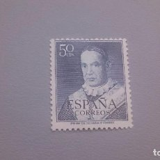 Sellos: 1951 - EDIFIL 1102 - MH* - NUEVO - SAN ANTONIO MARIA CLARET.. Lote 106101195