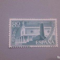 Sellos: 1956 - EDIFIL 1199 - MH* - NUEVO - XX ANIVERSARIO DE LA EXALTACION DEL GENERALISIMO FRANCO.. Lote 106101719