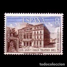 Sellos: 1972. EDIFIL 2114. GRAN TEATRO DEL LICEO. NUEVO** MNH. Lote 106324299