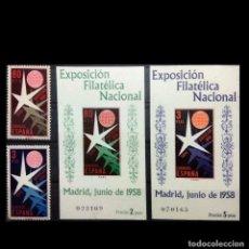 Sellos: 1958. EDIFIL 1222/23. EXPOSICIÓN FILATÉLICA NACIONAL BRUSELAS -SIN CHARNELA- NUEVA** MNH. Lote 106449383