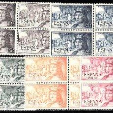 Sellos: 1952 V CENTENARIO NACIMIENTO FERNANDO EL CATÓLICO NUMS 1111 A 1115 BLOQUE DE 4 NUEVOS SIN FIJASELLOS. Lote 107269719