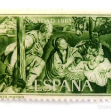 Sellos: SELLOS ESPAÑA 1965. EDIFIL 1692. NUEVO. NAVIDAD.. Lote 210945152