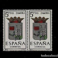 Francobolli: ESCUDOS DE LAS CAPITALES DE PROVINCIAS ESPAÑOLAS - ZAMORA - EDIFIL 1700 - BLOQUE DE DOS. Lote 107999455