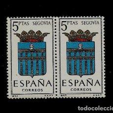 Francobolli: ESCUDOS DE LAS CAPITALES DE PROVINCIAS ESPAÑOLAS - SEGOVIA - EDIFIL 1637 - BLOQUE DE DOS. Lote 108000791