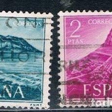 Sellos: ESPAÑA 1969 PRO TRABAJADORES ESPAÑOLES EN GIBRALTAR SERIE EDIFIL 1933/1934 USADO. Lote 108027183