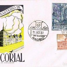 Sellos: 0453. CARTA MADRID 1961. SERVICIO FILATELICO. EL ESCORIAL. Lote 108381699
