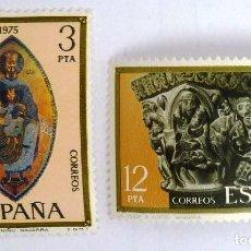 Sellos: SELLOS ESPAÑA 1975. EDIFIL 2300/2301. NUEVOS. NAVIDAD.. Lote 210945069