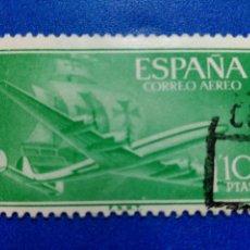 Sellos: USADO. ESPAÑA 1955. EDIFIL 1173. SUPERCONSTELLATION Y NAO SANTA MARIA.. Lote 109014187