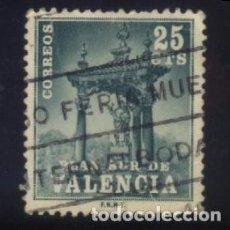 Sellos: S-1420- ESPAÑA. PLAN SUR VALENCIA. CASILICIO DE SAN VICENTE FERRER. 1971.. Lote 109110199