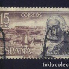 Sellos: S-1428- ESPAÑA. JORGE JUAN. 1974.. Lote 109136567