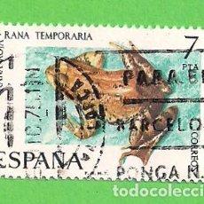 Sellos: EDIFIL 2276. FAUNA HISPÁNICA - RANA ROJA. (1975).. Lote 109374447