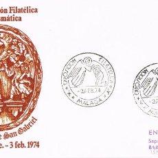 Sellos: 0462. CARTA MALAGA 1974. EXPOSICION FILATELICA, AÑO MUNDIAL SAN GABRIEL. Lote 109376227