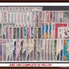 Sellos: ESPAÑA 10 AÑOS COMPLETO, SELLOS NUEVOS AÑOS 1965,66,67,68,69,70,71,72,73,74. Lote 201833472