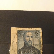 Sellos: SELLO SAN FRANCISCO JAVIER, ESPAÑA 1952. EDIFIL 1118. Lote 110260831