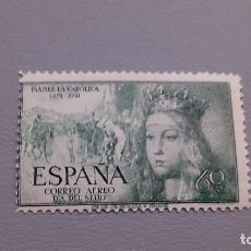 Sellos: 1951 - EDIFIL 1097 - MH* - NUEVO - V CENTENARIO DEL NACIMIENTO DE ISABEL LA CATOLICA.. Lote 110497047