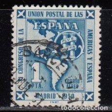Sellos: ESPAÑA , 1951 EDIFIL Nº 1091. Lote 110661951