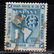 Sellos: ESPAÑA , 1951 EDIFIL Nº 1091. Lote 110662343