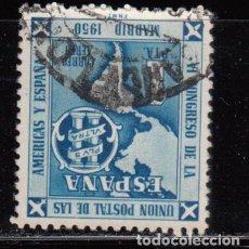 Sellos: ESPAÑA , 1951 EDIFIL Nº 1091. Lote 110662459