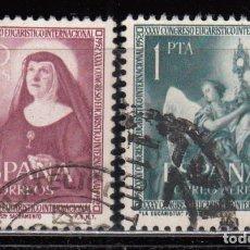 Sellos: ESPAÑA , 1952 EDIFIL Nº 1116 / 1117 . Lote 110662935