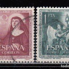 Sellos: ESPAÑA , 1952 EDIFIL Nº 1116 / 1117 . Lote 110663027