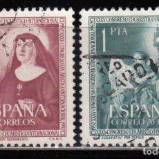 Sellos: ESPAÑA , 1952 EDIFIL Nº 1116 / 1117 . Lote 110663231