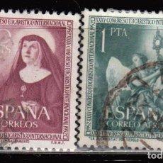 Sellos: ESPAÑA , 1952 EDIFIL Nº 1116 / 1117 . Lote 110663275