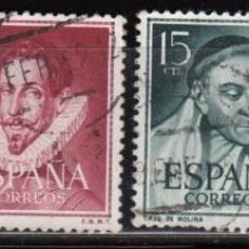 Sellos: ESPAÑA , 1950 - 1953 EDIFIL Nº 1071 / 1074 . Lote 110669191