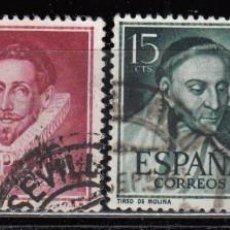 Sellos: ESPAÑA , 1950 - 1953 EDIFIL Nº 1071 / 1074 . Lote 110669323