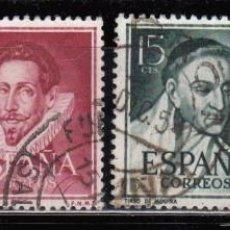 Sellos: ESPAÑA , 1950 - 1953 EDIFIL Nº 1071 / 1074 . Lote 110669391
