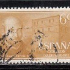 Sellos: ESPAÑA , 1955 EDIFIL Nº 1166 / 1168 . Lote 110673467