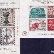 Sellos: SELLOS DE ESPAÑA AÑO 1975 HB EXPO 75 HOJITAS NUEVAS**. Lote 110699287