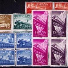 Sellos: SELLOS DE ESPAÑA AÑO 1958 FERROCARILES SELLOS NUEVOS** EN BLOQUE DE 4. Lote 111218359