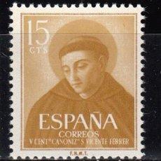Sellos: ESPAÑA , 1955 EDIFIL Nº 1183 / ** / . Lote 110704871