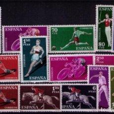 Sellos: SELLOS DE ESPAÑA AÑO 1960 DEPORTES SELLOS NUEVOS**. Lote 110708347