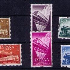 Sellos: SELLOS DE ESPAÑA AÑO 1958 FERROCARRILES SELLOS NUEVOS**. Lote 110773447