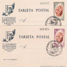 Sellos: ENTEROS POSTALES CIF BARCELONA, CON MATASELLO CONGRESO 2/4/1960. Lote 110887063