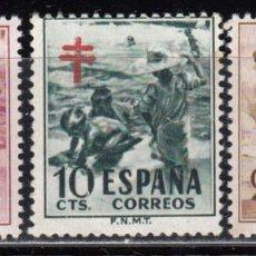 Sellos: ESPAÑA , 1951 EDIFIL Nº 1103 / 1105 / * / . Lote 110936067