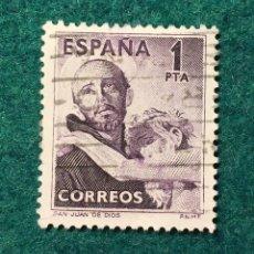 Sellos: AÑO 1950. IV CENTENARIO DE LA MUERTE DE SAN JUAN DE DIOS. Nº 1070. Lote 111294310