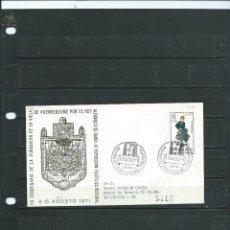Selos: SOBRE CON MATASELLO ESPECIAL DE PUENTEDEUME VII CENTENARIO DE SU FUNDACARTA CERTIFICADA DEL AÑO 1971. Lote 111477367