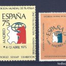 Sellos: VIÑETAS EXPOSICION MUNDIAL DE FILATELIA ESPAÑA 75. MNH **. Lote 135366881