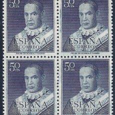 Sellos: EDIFIL 1102 SAN ANTONIO MARÍA CLARET 1951 (VARIEDAD 1102TA...RETOQUE EN LA MEJILLA). LUJO. MNH **. Lote 111584675