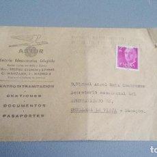 Francobolli: 1973 - ASTUR - GESTORIA ADMINISTRATIVA (MADRID) - SOBRE CIRCULADO DESDE ORELLANA LA VIEJA (BADAJOZ). Lote 111597251