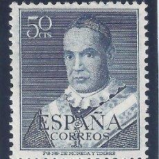 Sellos: EDIFIL 1102 SAN ANTONIO MARÍA CLARET 1951 (VARIEDAD 1102IT...BLANCO EN Ñ DE ESPAÑA). LUJO. MNH **. Lote 111609403