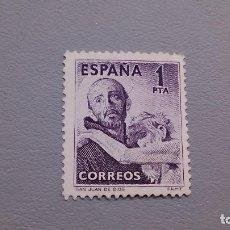Sellos: 1950 - II CENTENARIO - EDIFIL 1070 - BONITO - MH* - NUEVO - CENTENARIO DE LA MUERTE SAN JUAN DE DIOS. Lote 111636895