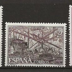 Sellos: R30.V_23/ EDIFIL 2055/57, MNH **, 1971, IV Cº BATALLA DE LEPANTO. Lote 111947791