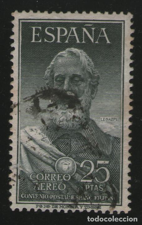 1953 LEGAZPI EDIFIL 1124 MATASELLADO (Sellos - España - II Centenario De 1.950 a 1.975 - Usados)
